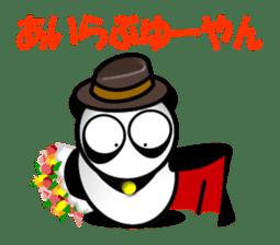 naniwapanda2 sticker #961687