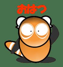 naniwapanda2 sticker #961688