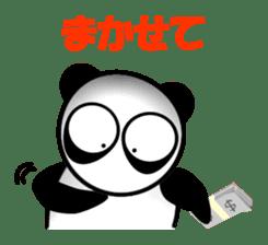 naniwapanda2 sticker #961689
