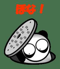 naniwapanda2 sticker #961690