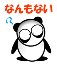 naniwapanda2 sticker #961696