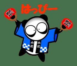 naniwapanda2 sticker #961697