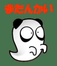 naniwapanda2 sticker #961703