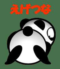 naniwapanda2 sticker #961704
