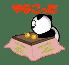 naniwapanda2 sticker #961706
