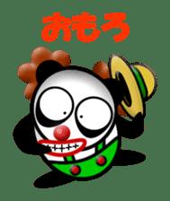 naniwapanda2 sticker #961710