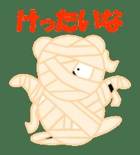 naniwapanda2 sticker #961712