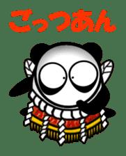 naniwapanda2 sticker #961723