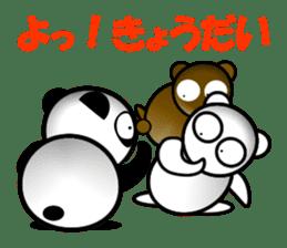 naniwapanda2 sticker #961725