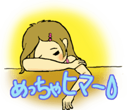 very cute girls sticker #961822