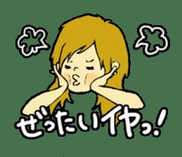 very cute girls sticker #961827
