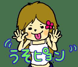 very cute girls sticker #961831