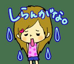 very cute girls sticker #961833