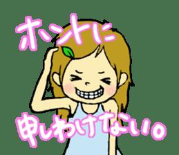 very cute girls sticker #961846