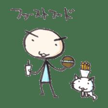 Food Stickers in Japan sticker #963217