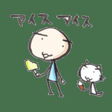 Food Stickers in Japan sticker #963224