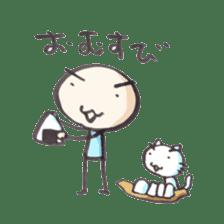 Food Stickers in Japan sticker #963227