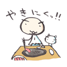 Food Stickers in Japan sticker #963229