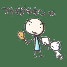 Food Stickers in Japan sticker #963242