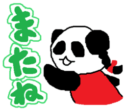 Panda girl sticker #964545