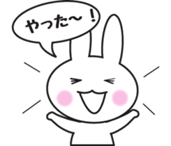 Cute supportive response Sticker sticker #965077