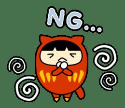 Kitty Cat Daruma sticker #965209