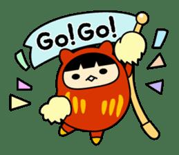 Kitty Cat Daruma sticker #965214