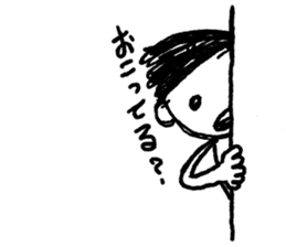 child graffiti sticker #965645