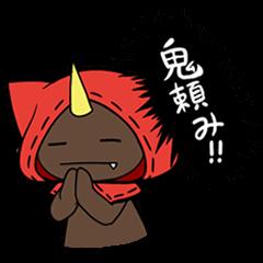 Onizukin Chan