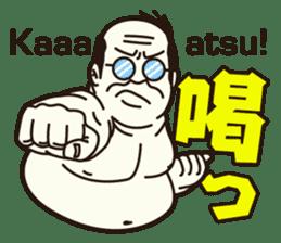 "Twins ""Masao & Chappy"" english ver. sticker #969276"