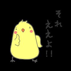 Pchan