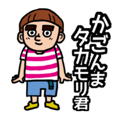 Takamori Kagoshima