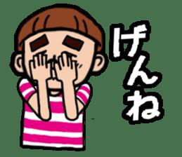 Takamori Kagoshima sticker #971288
