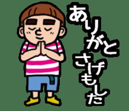 Takamori Kagoshima sticker #971291