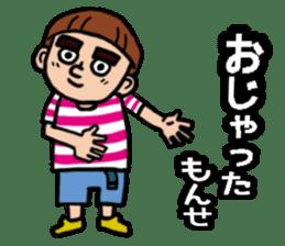 Takamori Kagoshima sticker #971292