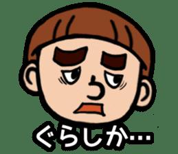 Takamori Kagoshima sticker #971293