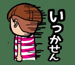 Takamori Kagoshima sticker #971295