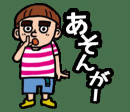 Takamori Kagoshima sticker #971296