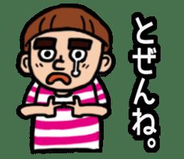Takamori Kagoshima sticker #971297