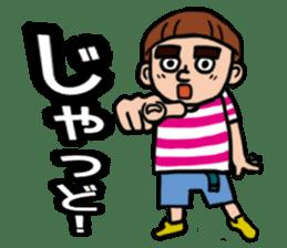 Takamori Kagoshima sticker #971299