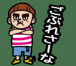 Takamori Kagoshima sticker #971300