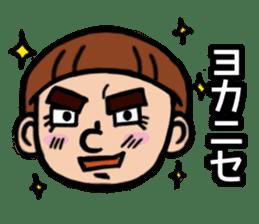 Takamori Kagoshima sticker #971302