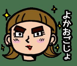 Takamori Kagoshima sticker #971303