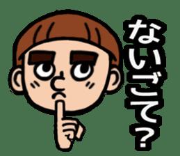 Takamori Kagoshima sticker #971305