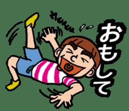 Takamori Kagoshima sticker #971306