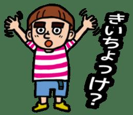Takamori Kagoshima sticker #971307