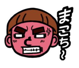 Takamori Kagoshima sticker #971308