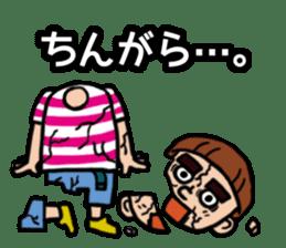 Takamori Kagoshima sticker #971310