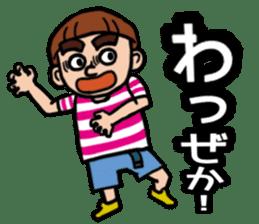 Takamori Kagoshima sticker #971314