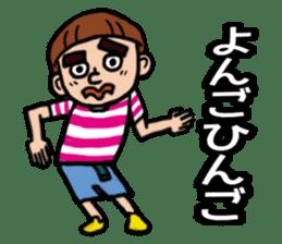 Takamori Kagoshima sticker #971315